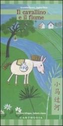 Il cavallino e il fiume