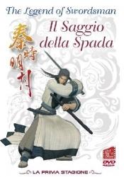 The Legend Of Swordsman. [1]: Il saggio della spada