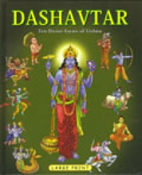 Dashavtar: ten divine forms of Vishnu