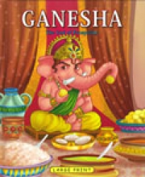 Ganesha, the God of prosperity