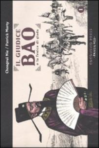Il giudice Bao e la fenice di giada