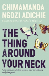 The thing aroun your neck