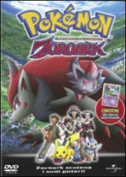 Pokemon. Zoroark, il re delle illusioni