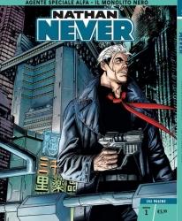 Nathan Never. Agente Speciale Alfa