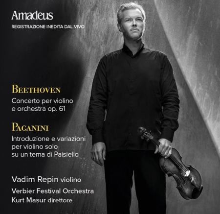 Concerto per violino e orchestra op. 61