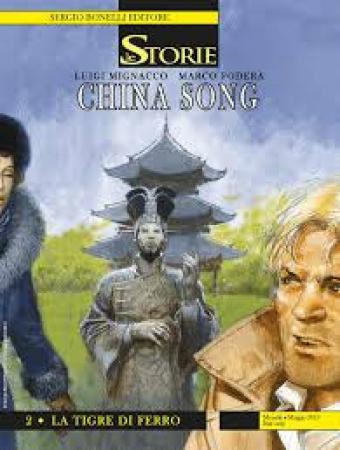 China song. 2: La tigre di ferro